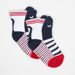 BB Sock